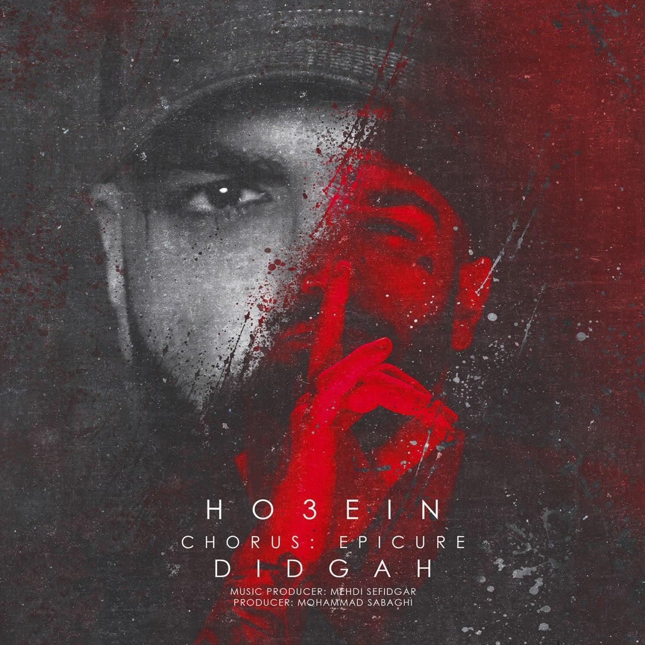 Didgah