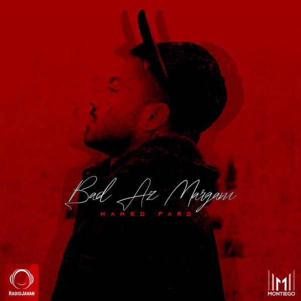 Bad Az Margam
