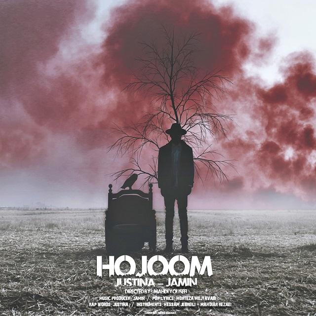 Hojoom (Ft Jamin)