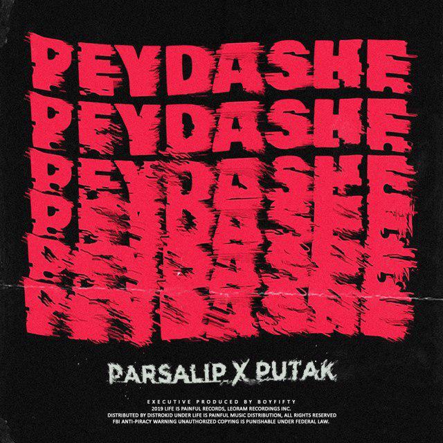 Peydashe ( Ft Parsalip )
