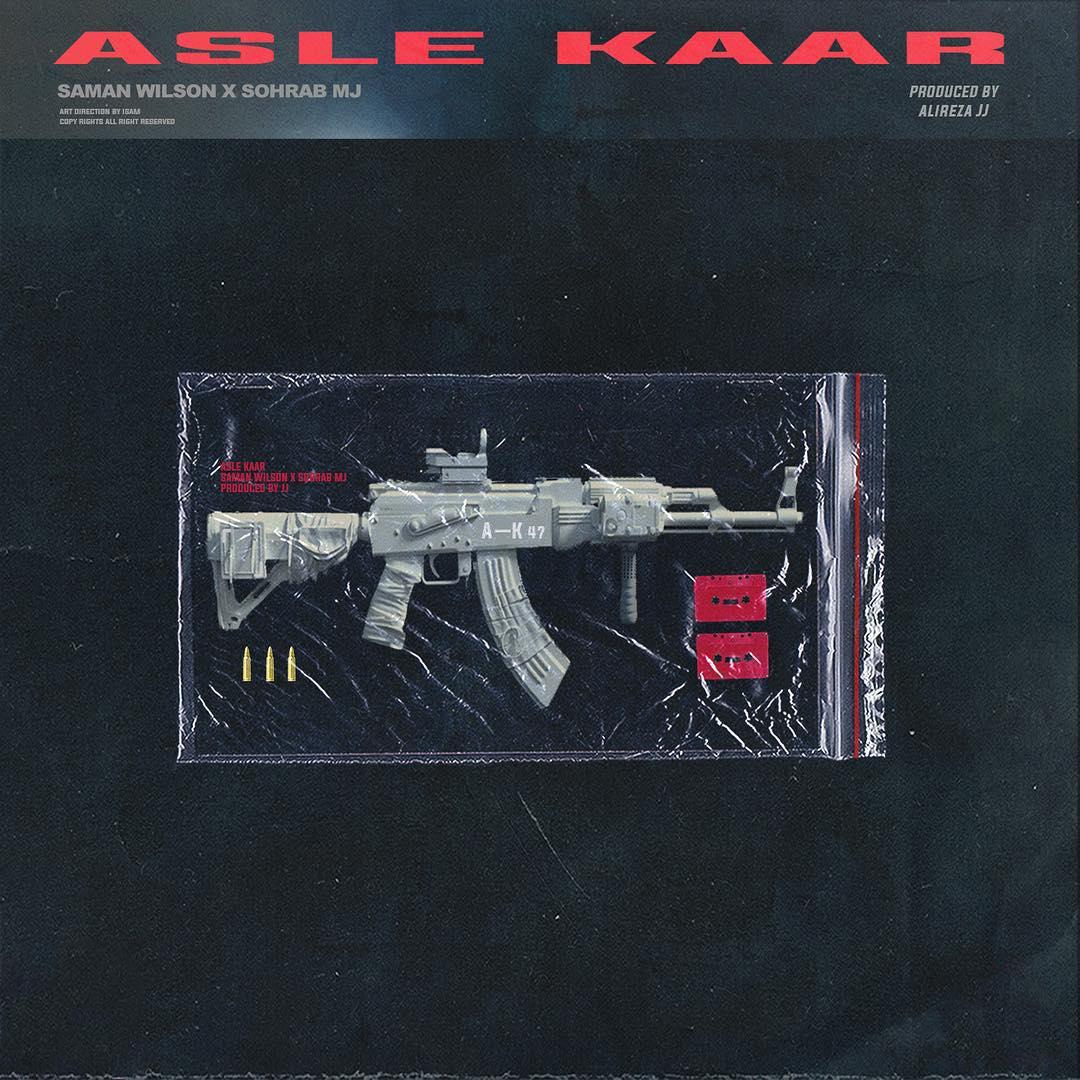 Asle Kar (Wilson)