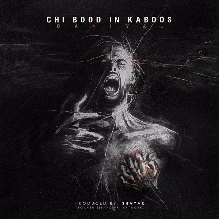 Chi Bood In Kaboos