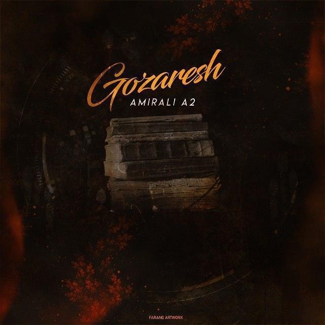 Gozaresh