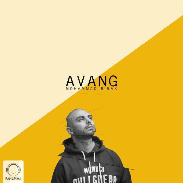 Avang