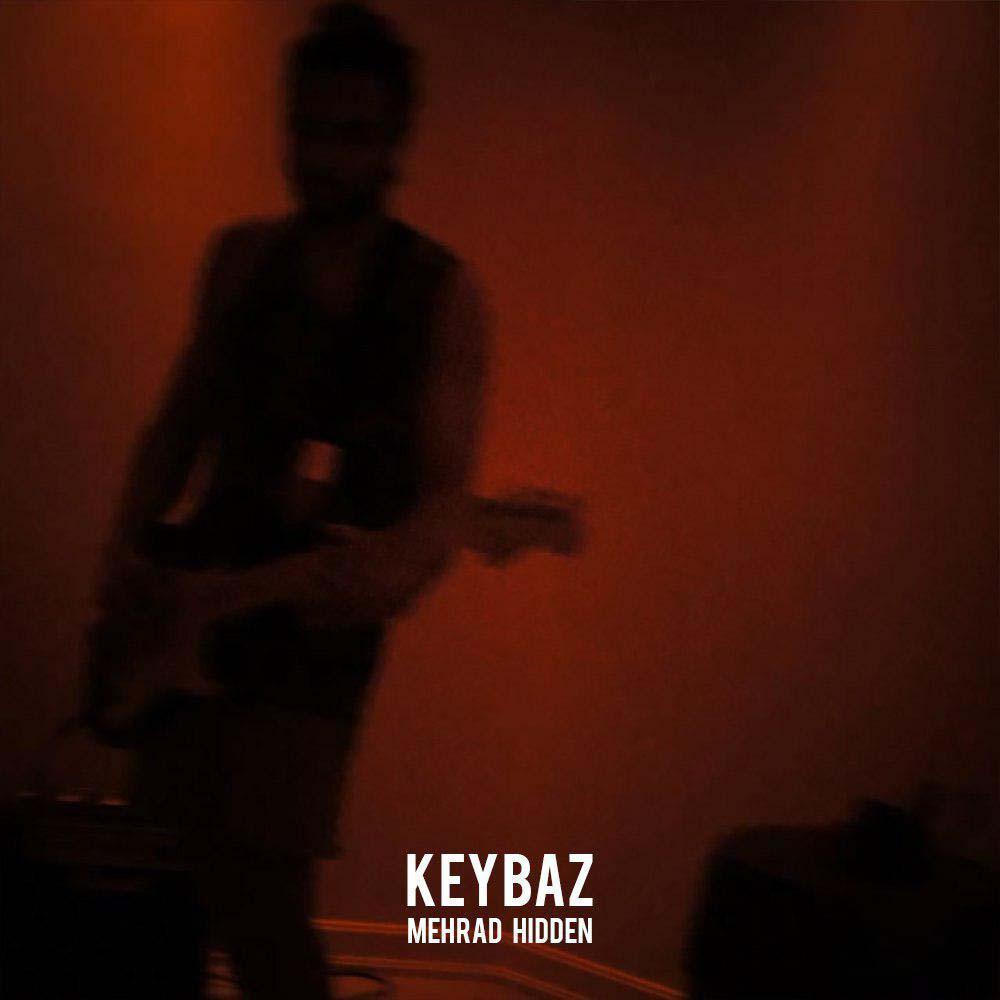 Keybaz
