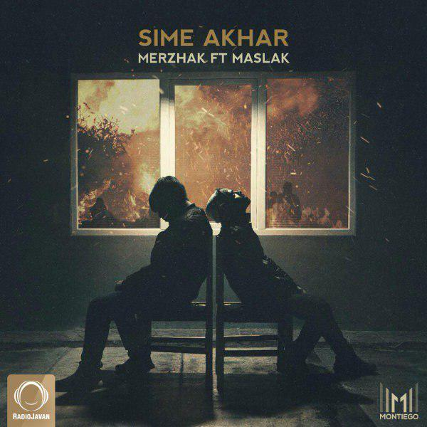 Sime Akhar
