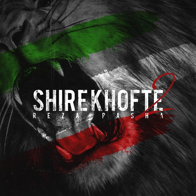 Shire Khofte 2