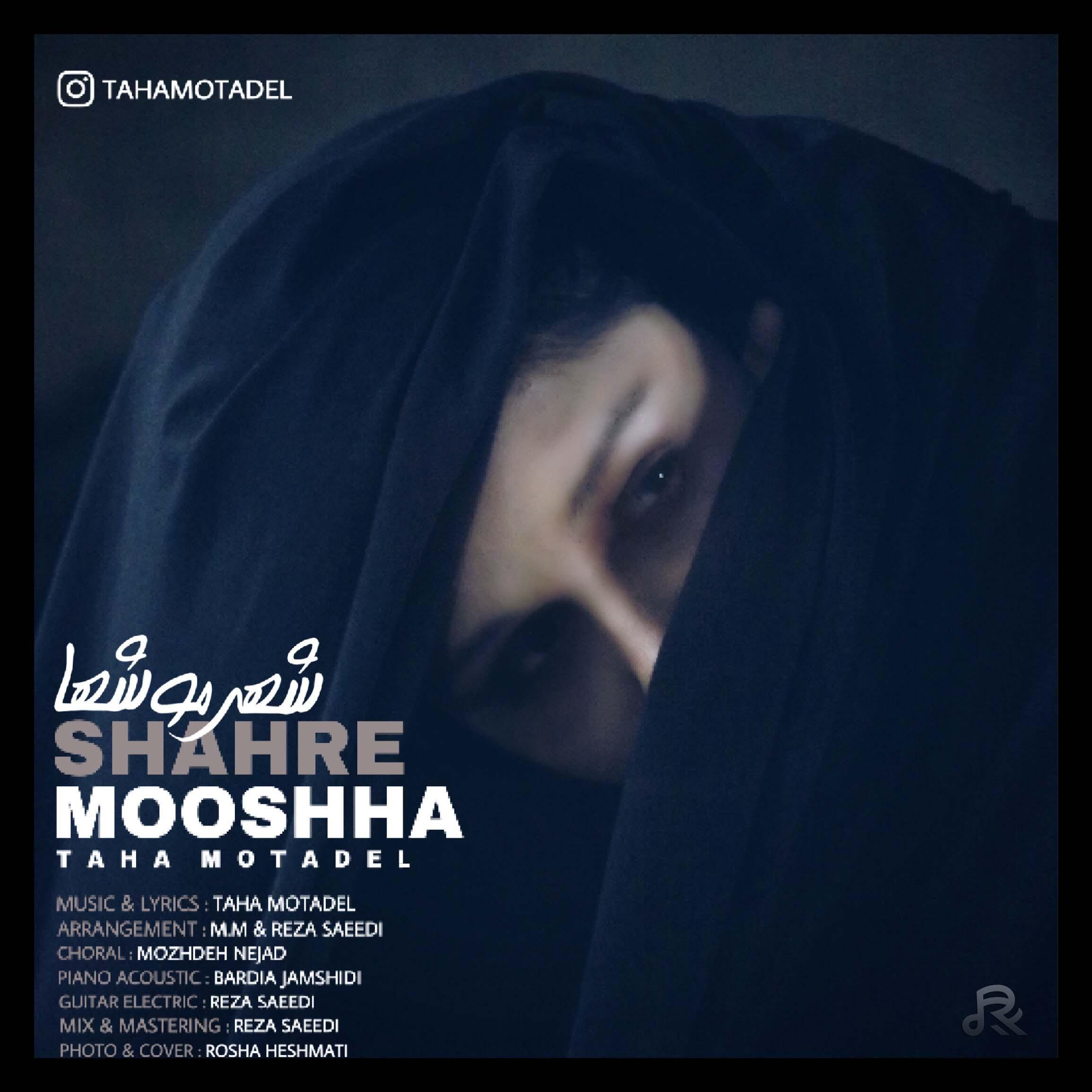 Shahre Mooshha
