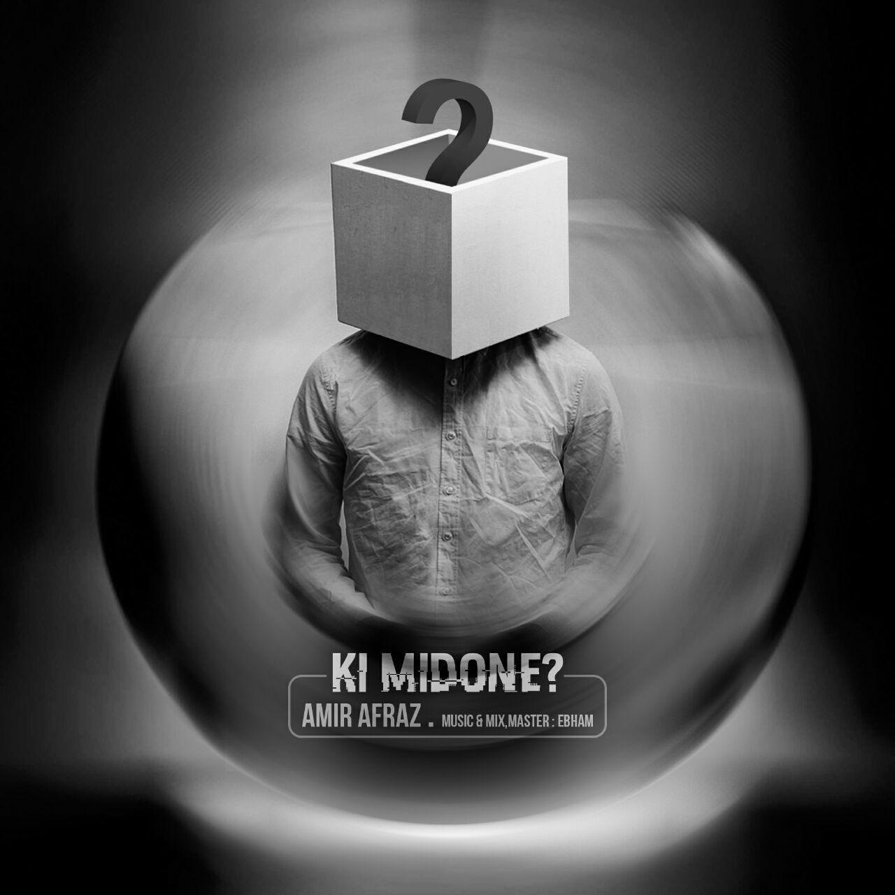 Ki Midooneh